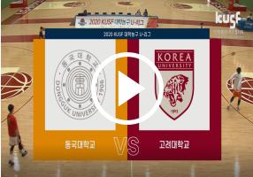 screenshot_2021-04-20_한국대학스포츠협의회.png