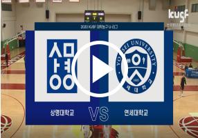 screenshot_2021-04-20_한국대학스포츠협의회(1).png