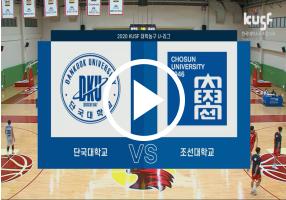 screenshot_2021-04-20_한국대학스포츠협의회(6).png