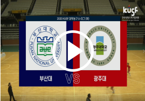 screenshot_2021-04-20_한국대학스포츠협의회(9).png