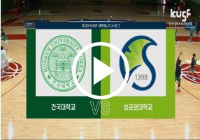 screenshot_2021-04-20_한국대학스포츠협의회(11).png