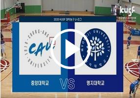 screenshot_2021-04-20_한국대학스포츠협의회(13).png