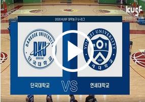 screenshot_2021-04-20_한국대학스포츠협의회(14).png