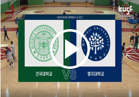 screenshot_2021-04-20_한국대학스포츠협의회(21).png