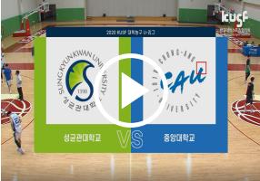 screenshot_2021-04-20_한국대학스포츠협의회(26).png
