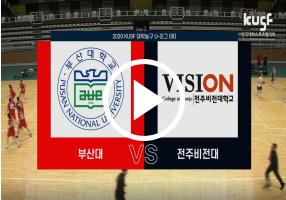 screenshot_2021-04-20_한국대학스포츠협의회(27).png