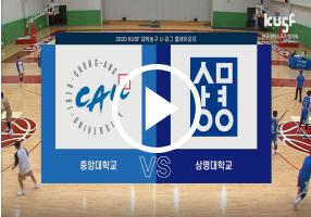 screenshot_2021-04-20_한국대학스포츠협의회(29).png