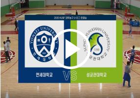 screenshot_2021-04-20_한국대학스포츠협의회(30).png