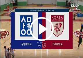screenshot_2021-04-20_한국대학스포츠협의회(31).png