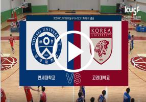 screenshot_2021-04-20_한국대학스포츠협의회(32).png