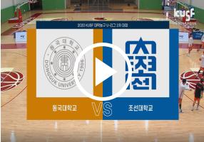screenshot_2021-04-20_한국대학스포츠협의회(33).png