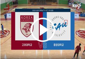 screenshot_2021-04-20_한국대학스포츠협의회(35).png