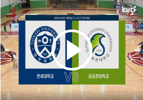 screenshot_2021-04-20_한국대학스포츠협의회(36).png