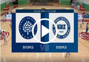 screenshot_2021-04-20_한국대학스포츠협의회(38).png