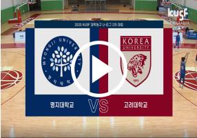 screenshot_2021-04-20_한국대학스포츠협의회(40).png