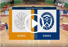 screenshot_2021-04-20_한국대학스포츠협의회(41).png
