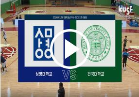 screenshot_2021-04-20_한국대학스포츠협의회(46).png