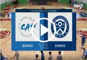 screenshot_2021-04-20_한국대학스포츠협의회(54).png